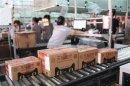 天猫超市5亿红包回馈北京用户
